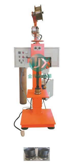 油嘴类端面环缝焊接专机