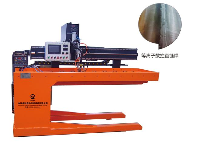 ZF系列直缝自动焊接专机